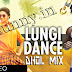Lungi Dance Dhol Mix DJ Sunny 2013