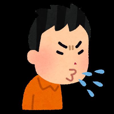 manner_tsuba 唾をかければ治るは間違い②