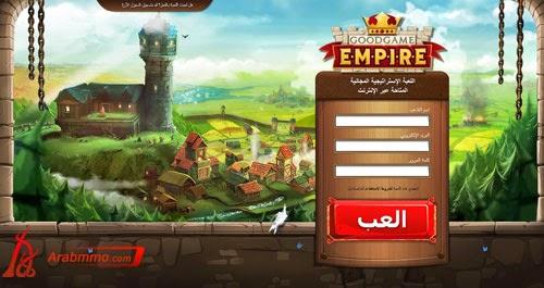لعبة GoodGame Empire - العاب متصفح بدون تحميل