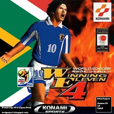 تحميل لعبة fifa 2010 بحجم 32 ميجا من ميديا فاير