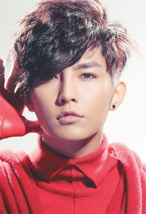 Aaron Yan The Next Me