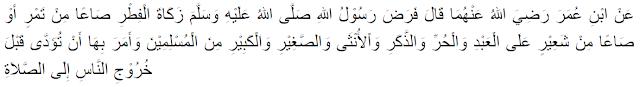 Zakat Fitrah (Pengertia, Hukum, Syarat, Rukun & Ketentuan)