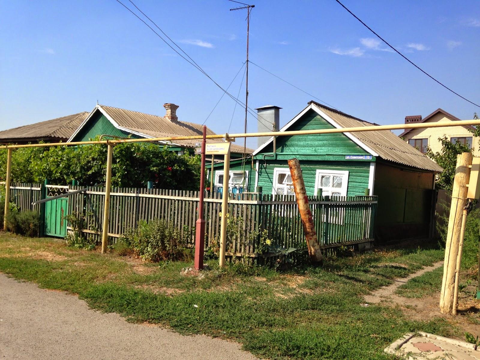 Izbushka-Starocherkassk