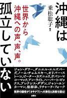 5月新刊、好評発売中
