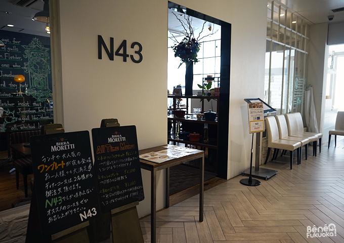 N43, Fukuoka