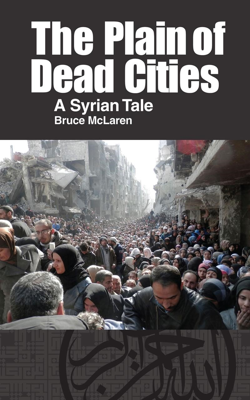 The Plain Of Dead Cities