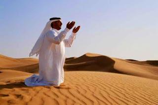সুস্থ সমাজ বিনির্মাণে ইসলামি সংস্কৃতি