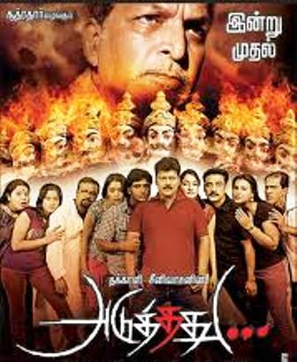 Watch Aduthathu (2012) Tamil Movie Online