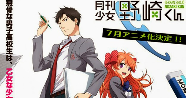 Wallpaper Gekkan Shoujo Nozaki-kun
