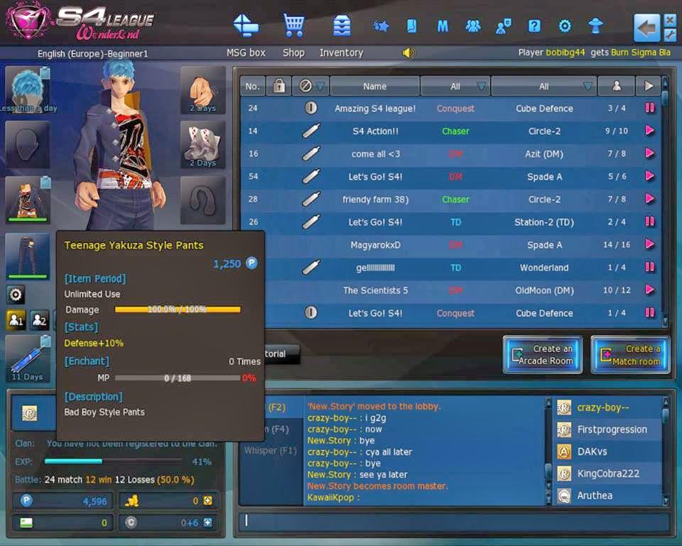 لعبة اس فور 2014 S4 League