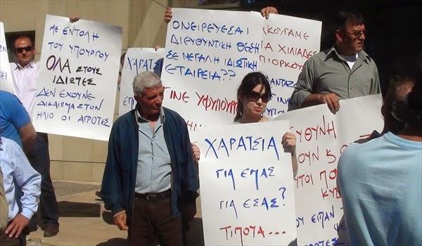 Σε απόγνωση οι αγρότες σε όλη την Ελλάδα! Πικρό καφέ πίνουν οι απλήρωτοι τευτλοκαλλιεργητές