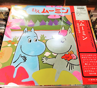 Moomins record in Shibuya branch of Disc Union