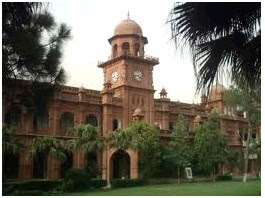 Punjab University B.S.C Engineering Admission Forms 2012