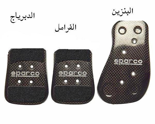 Image result for كيفية قيادة السيارة ذات ناقل السرعات اليدوي