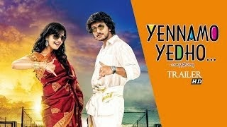 Yennamo Yedho (2014) Official Trailer