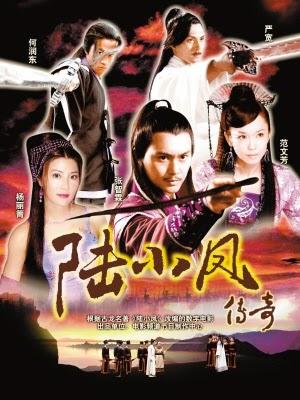 legend-of-lu-xiao-feng-เล็กเซ๊ยวหงส์-ดรรชนีคู่สะท้านยุทธจักร-ตอนที่-1-10-จบ-พากย์ไทย-