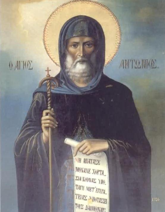 Αποτέλεσμα εικόνας για photos άγιος Αντώνιος gif