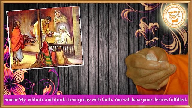 Shirdi Sai Baba Bhajans Ringtones MP3 Hindi Tamil Telugu Gujarati Marathi Free Download   www.shirdisaibababhajans.com