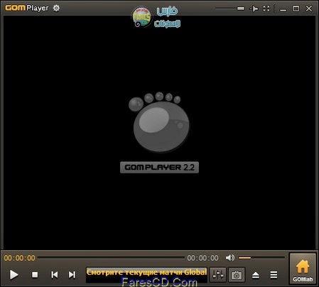 GOM Player 2.2.64 Build 5211