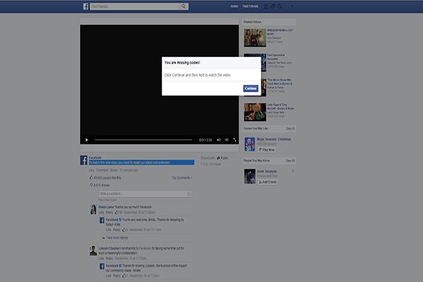 حذف فيروس merry Christmas المنتشر على فيس بوك
