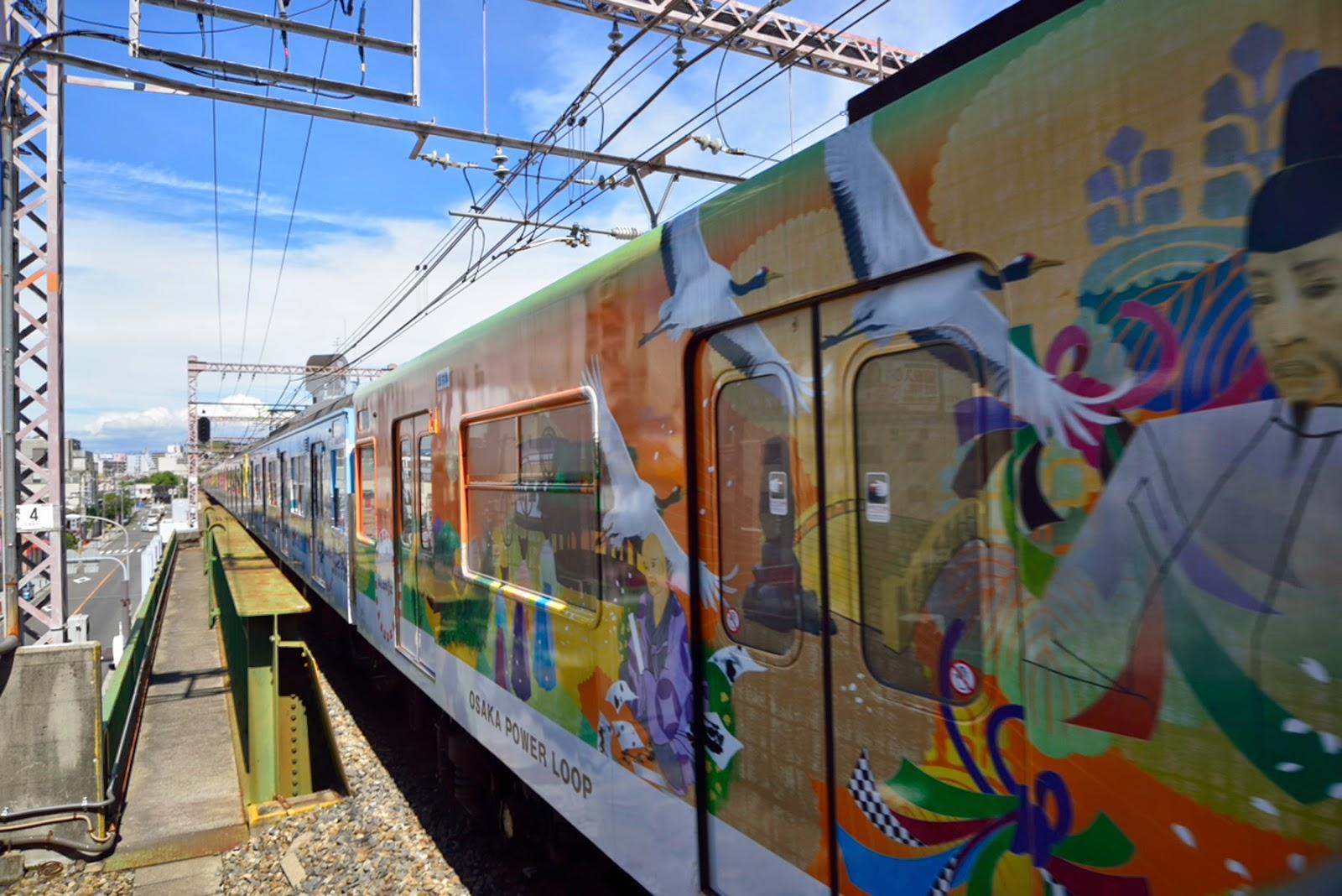 Tokiwai's Photo Blog: 大阪環状...