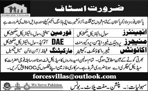 Engineers, Accounts, DAE & Other Jobs in Pakistan Forces Villas