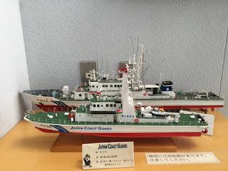 ポータルハートサービス 徳山海上保安部訪問