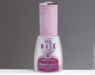 Dance Legend Nail Mask