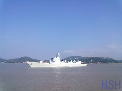PLAN's New Type 052C Class Destroyer