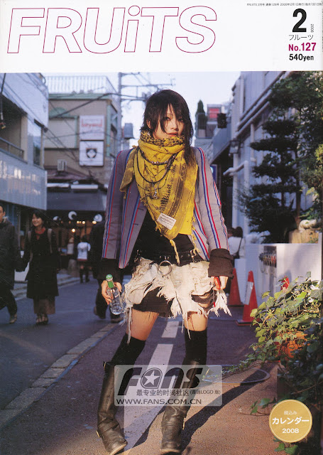 fruits japanese magazine scans