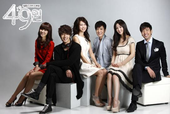 Daftar nama pemain pemeran tokoh karakter lengkap Drama Korea 49 Days.