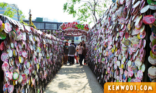 korea love lane message