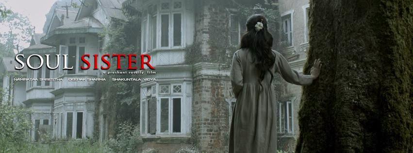 Soul Sister Nepali Movie poster