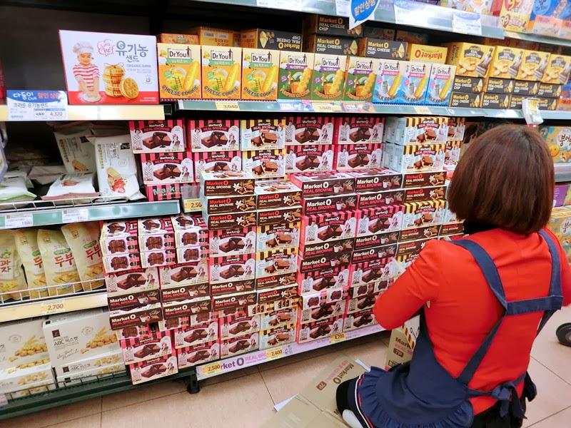 Korea Must Buy Lotte Mart Chenelle Wen