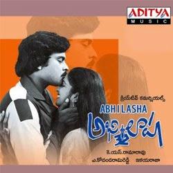 Abhilasha songs download
