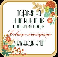 http://devici-masterici.blogspot.com/p/blog-page_7.html?showComment=1419805759896