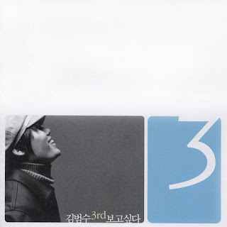 Kim Bum Soo - Vol. 3 Album Kim%2BBum%2BSoo%2B-%2BVol.%2B3