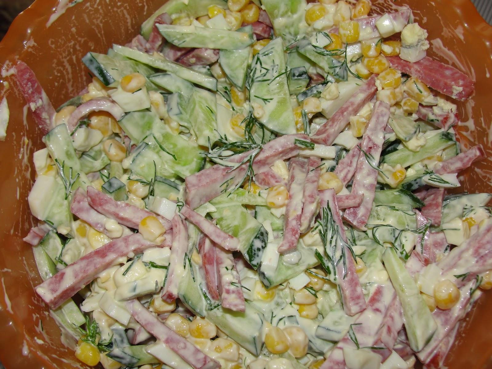 Как сделать салат с фотками