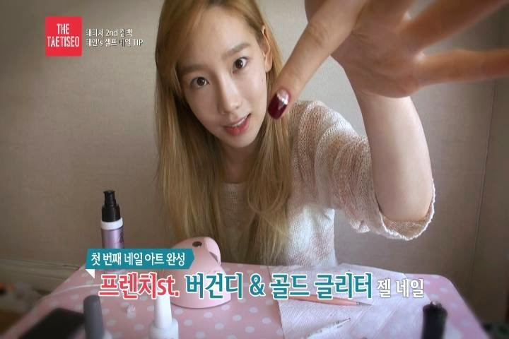 Her Free Time In Nail Art And The Maknae Spend With Friends See All Of These Episode 3 Their Reality Show THE TaeTiSeo