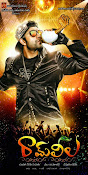 ramleela movie wallposters-thumbnail-7