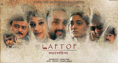Laptop (2012) - Rahul Bose, Anjana Bose, Churni Gangopadhyay, Saswata Chattopadhyay, Barun Chanda, Rajesh Sharma, Riddhima, Arindam Seal, Jojo, Koushik Ganguly, Ananya Chatterjee, Aparajita Auddy, Pijush Ganguly, Gourab Chakraborty, Indranil Banerjee, Neha, Arun Guhathakurta, Pratyay Bose