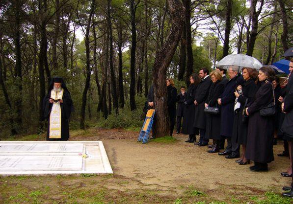 SOFÍA EN GRECIA 2006