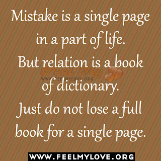 Mistake is a single page in a part of life