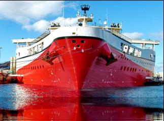 Proa del buque sísmico Clase TITAN