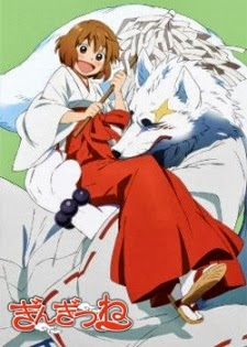 Gingitsune 3 Subtitle Indonesia
