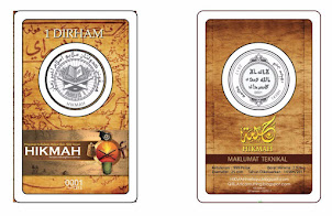 1 Dirham HIKMAH - LIMITED Edition(EDISI TERHAD)