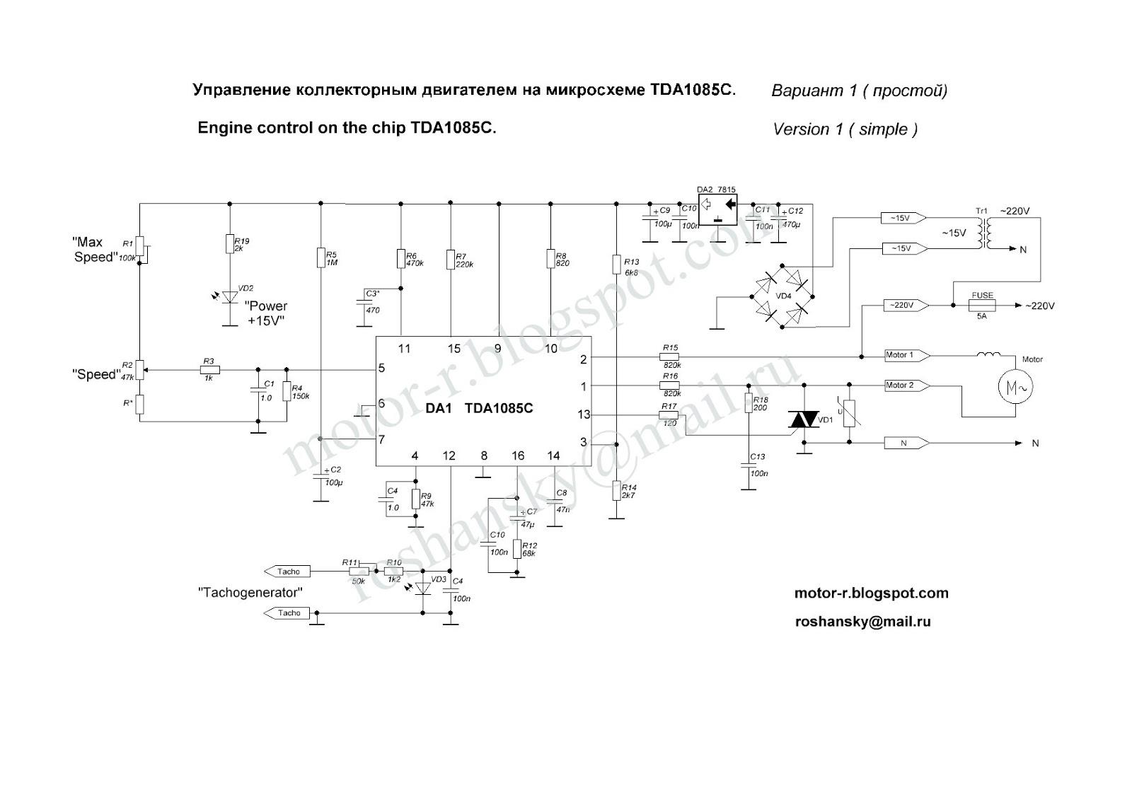 www.yandex.ru электронный трансформатор схема