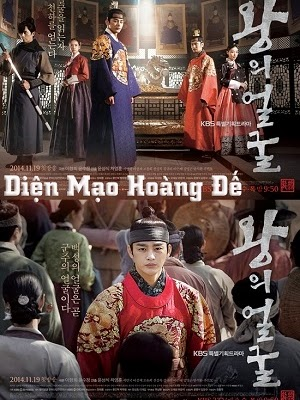 Diện Mạo Hoàng Đế - Face Of King