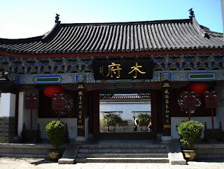 Lijiang's Spectacular Mu Mansion