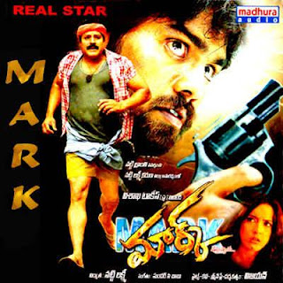 Mark (2011) Mediafire Mp3 Telugu movie Songs download{ilovemediafire.blogspot.com}
